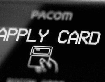 pacom 8708 card reader
